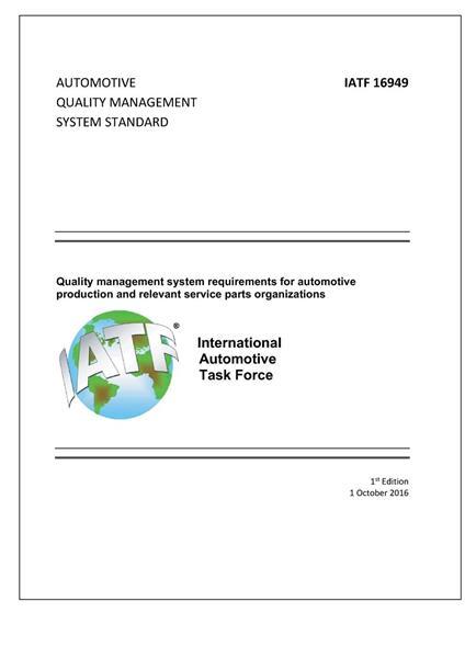 Standard IATF 16949:2016 (ENG)