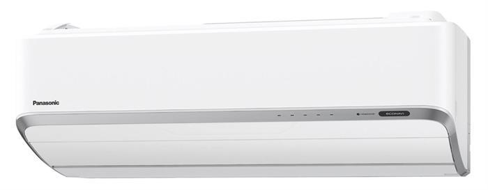 VZ9SKE : Ny ekstrem-modell fra Panasonic