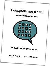 TU 0-100 Med