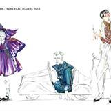 The Nutcracker - Director: Mads Bones Costume design: Christina Lovery