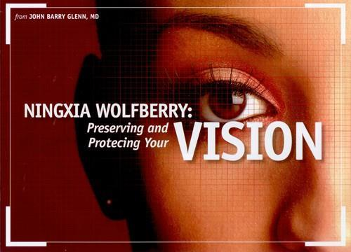 Ningxia Wolfberry: Preserv & Protecting Your Vision Brosch