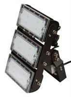 Stallbelysning MultiLED Kerbl 150W