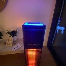Infrapunalämmitin Veltron PREMIUM TOWER-200KBS LED