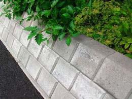 Scan støttemur glatt grå, 26x25x18,6