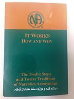 Farsi: It works (soft cover)