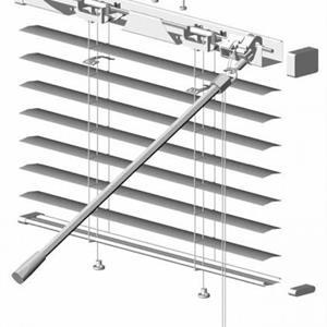 Sälekaihdin BO Leveys 120 cm x korkeus 160 cm