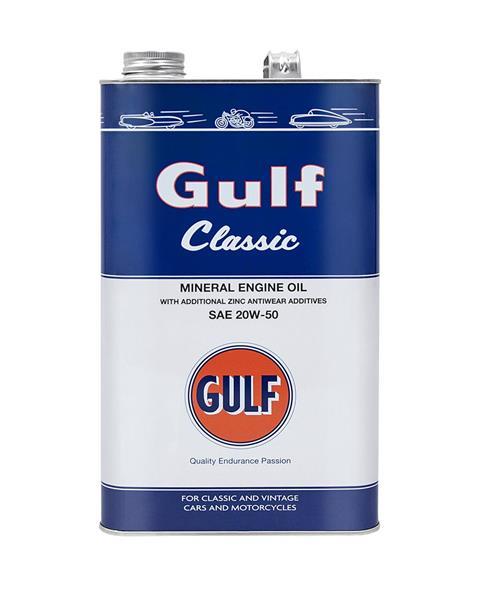 Gulf Classic SAE 20W-50
