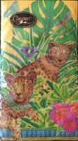 Buffet serviett Leopards Yellow, 15stk 3lags