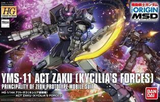 YMS-11 Act Zaku (Kycilia's Forces)