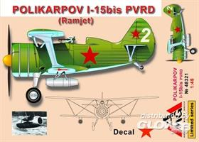 Polikarpov I-15 bis PVRD (Ramjet)