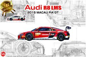 Audi R8 LMS GT3 2015 FIA GT3 World Cup