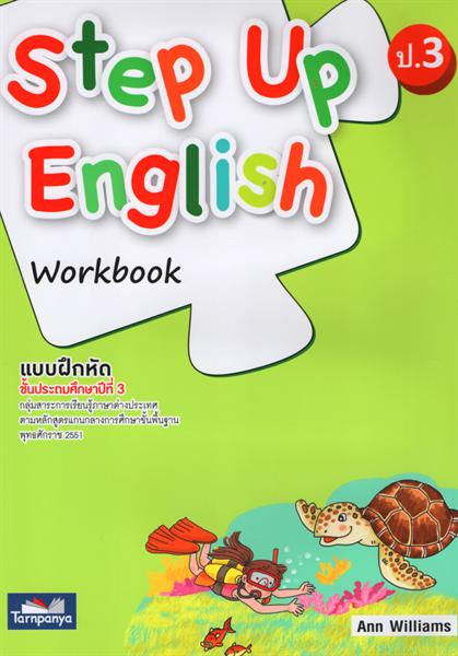 Step up English (workbook) åk3