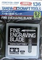 Fine Engraving Blade 0.2mm