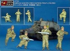 German Nashorn Crew Eastern Front (4 figures)