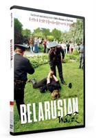 Belarusian Waltz DVD