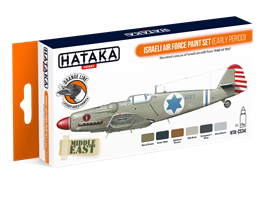 Israeli Air Force paint set (early period)