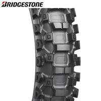 Bridgestone X20 110/100-18