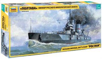 Russian Imperial Battleship