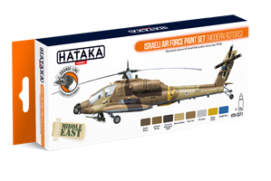 Israeli Air Force paint set (modern rotors)