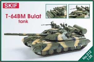 T-64BM Bulat Main Battle Tank