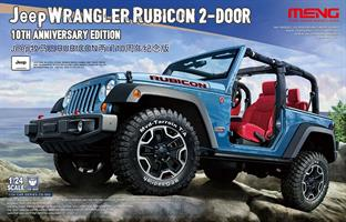 Jeep Wrangler Rubicon 2-Door 10th Anniversary Edit