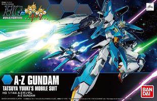 A-Z Gundam