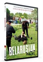 Belarusian Waltz (intitusjonell)