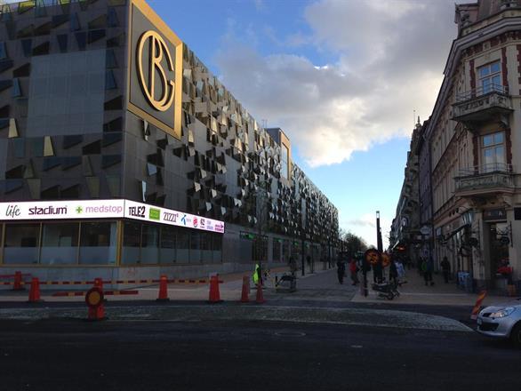 Galleria Boulevard Kristianstad