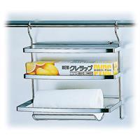 Ideal kitchen hylla / pappersh