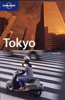 Tokyo - LP