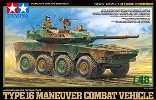JSDF Type 16 Maneuver Combat Vehicle