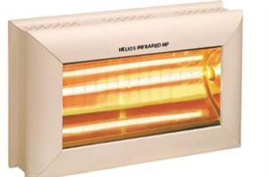 HELIOS RADIANT HP1 MONOPHASE infrapunalämmitin, säteilylämmitin 1500 W/2000W