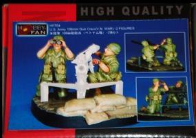 U.S.Army 106mm Gun Crew Vietnam (2 figures)