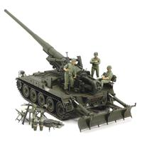 U.S. Self-Propelled Gun M107 (Vietnam War)