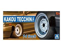 Kakou Tecchin Type -2 14inch