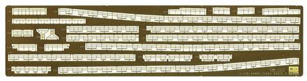 IJN Agano Light Cruiser Detail Parts Set