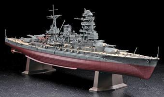 Battleship IJN Nagato