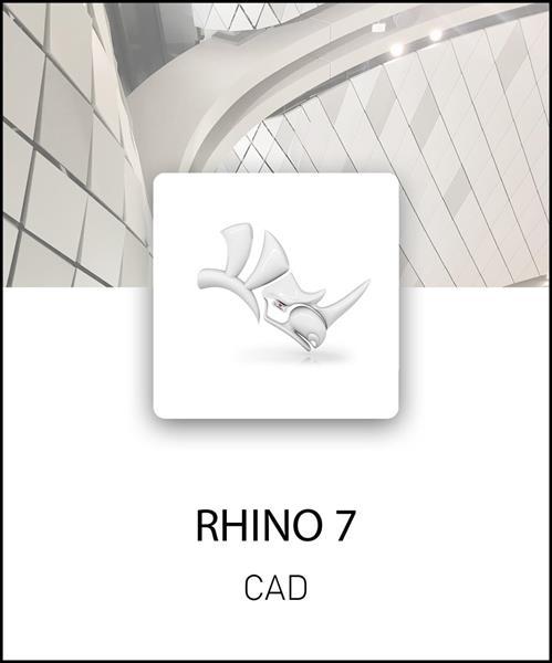 Rhino 7 Educational