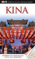 Kina 1 Klass 2012