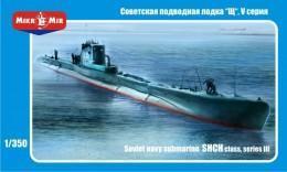 Soviet Submarine 'Shch' Class, Series V-bis-2