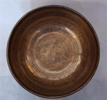Klangskål Gravyr 27 cm