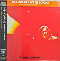 Bill Evans-LIVE IN TOKYO(LTD Japan)