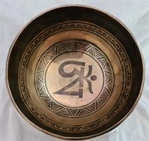 Klangskål Gravyr 18,5 cm