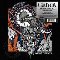 Clutch-Blast Tyrant(LTD