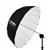 Umbrella Deep White S (85cm/33