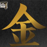 Johto Legends: Music From Pokémon Gold & Silve
