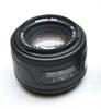 Mamiya Digital AF 80mm f2.8 (demo)