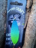 Spinn Craft Crackle Spoon 16g/65mm Col#08