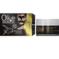 Oliven & aktivert trekull Svart ansiktsmaske 50 ml