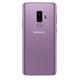 Bakdeksel Samsung Galaxy S9+ - Lilla